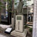 日本初の近代カトリック聖堂跡!