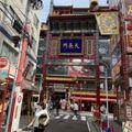 関帝廟通りの東端の牌楼!