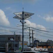 新潟市観光循環バスで