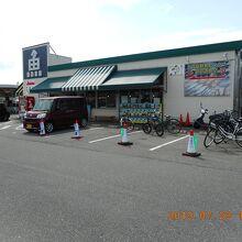 万代島鮮魚センター