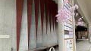 城崎温泉にある商業施設!火伏壁と呼ばれる防火壁が印象的