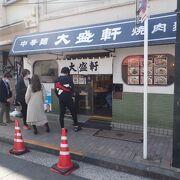 昼時、込んでいた。TV紹介も多い人気の店。味もまあまあだった