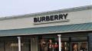 バーバリー Burberry (御殿場プレミアムアウトレット店)