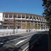 新しい競技場が完成しました。
