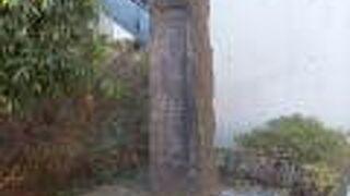 四谷大木戸跡