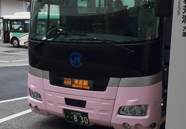 高速バス (中国JRバス)