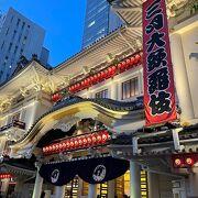 3月歌舞伎座公演