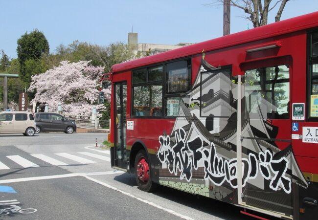 彦根ご城下巡回バス