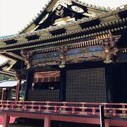 久能山東照宮 の石段を登って…。