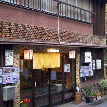 観光旅館 大和屋