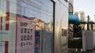 大日本印刷京都太秦文化遺産ギャラリー