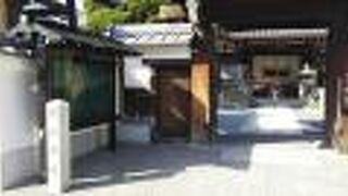 高山寺 (右京区西院)