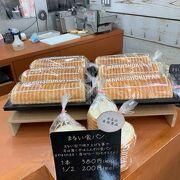 まるい食パンは、安くて安定のおいしさ! 初めて試した焼き鯖サンドは、好き嫌い分かれるかな…。