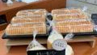 つるやパン まるい食パン専門店