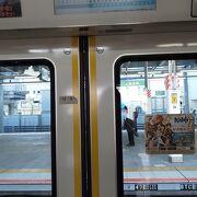 川崎から関内へ