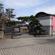 入場無料の静かな日本庭園