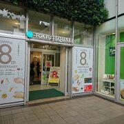 武蔵小杉のショッピングモールで1番好き
