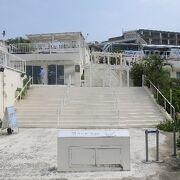 沖縄ならではが多い