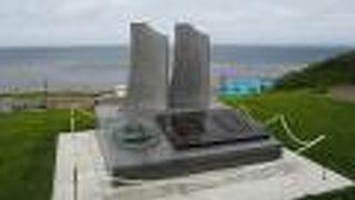 ラ・ペルーズ顕彰記念碑