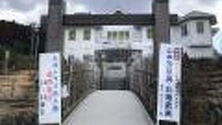 大正ロマン館(岐阜県恵那市)