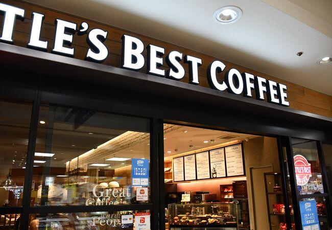 シアトルズ ベスト コーヒー JR佐賀駅店