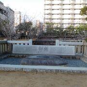 生田の池の手前にある碑