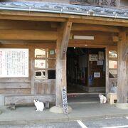 観光客でも200円で利用できる