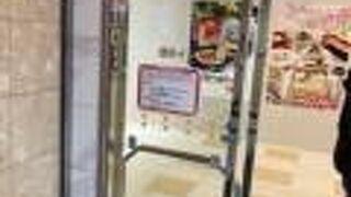 銀座のショッピングセンター