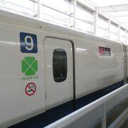 東京までひかりグリーンで