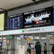 日本一便利な空港!