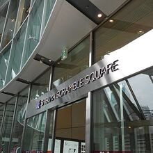 渋谷スクランブルスクエア