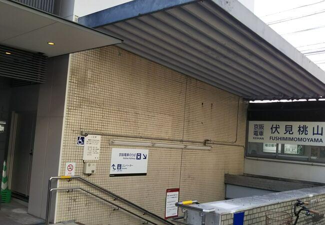 伏見桃山駅