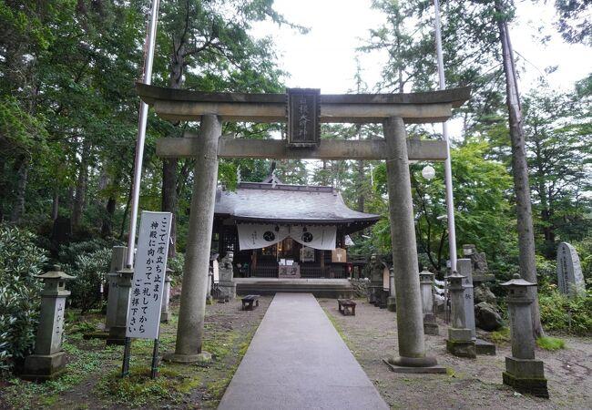 白根神社 (草津温泉)