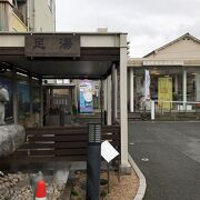 足湯が併設されている観光案内所です。