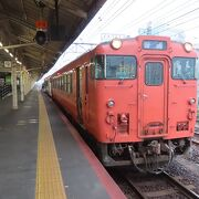 ローカル色満載。京都を始点に日本海側を600キロ続きます