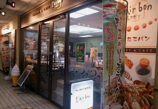 レフボン JR釧路店