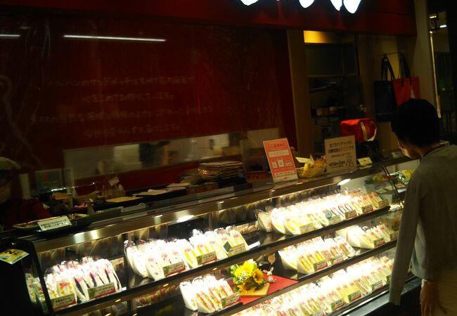 サンドイッチハウス (エキュート品川サウス店)