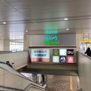 京急蒲田駅の高架下
