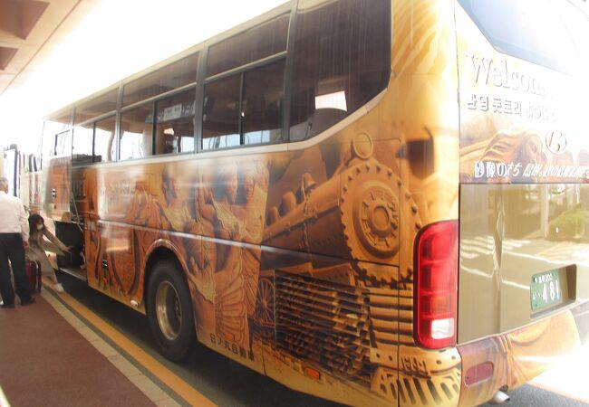 路線バス (日ノ丸自動車)