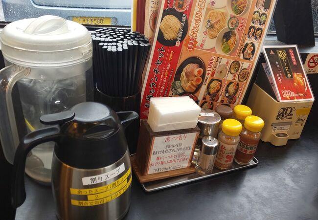 三田製麺所 国分寺並木店