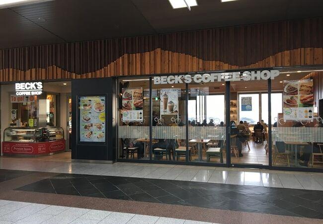 ベックス コーヒーショップ 長野店