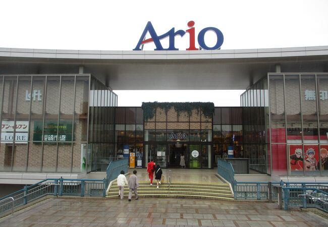 アリオ 倉敷