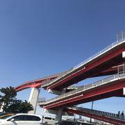 日本一大きな歩道橋
