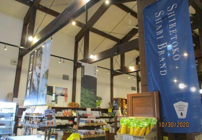 知床半島の玄関口! キレイで広い道の駅内では、お土産も豊富に販売してました。