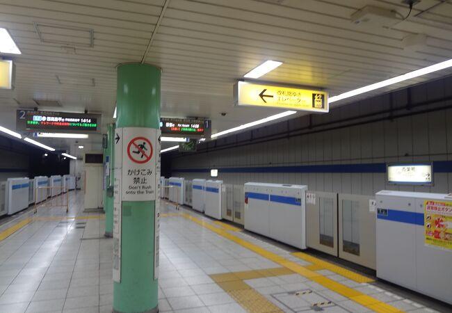 目黒駅迷路
