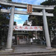 濃尾の総鎮守の立派な神社