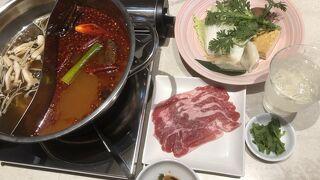 広尾 花椒庭 東急プラザ渋谷店