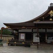 東寺 御影堂