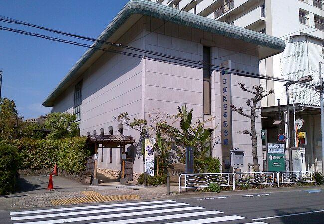 松尾芭蕉の「芭蕉」はバショウ科の多年草イトバショウが由来だった