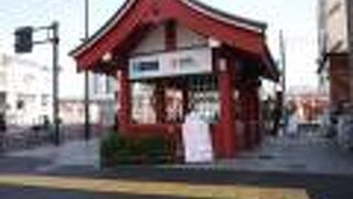 地下鉄浅草駅出入口